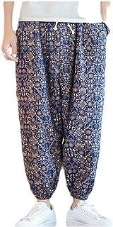WUFAN Mens Floral Printed Harem Pants Plus Size Linen Pocket Drawstring Pant