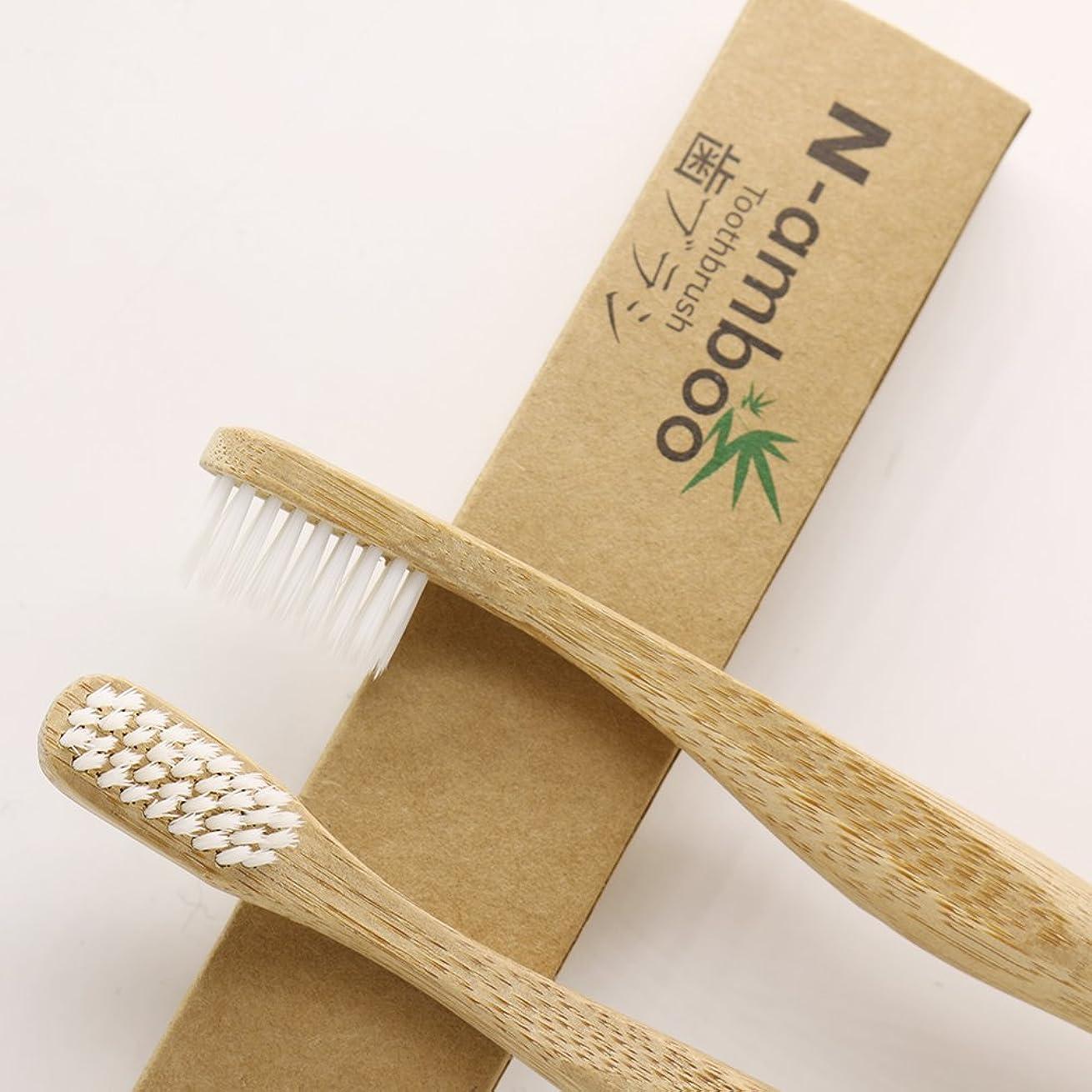 飛び込む約束する蒸し器N-amboo 竹製耐久度高い 歯ブラシ 2本入り セット ハンドル握りやすい 白い