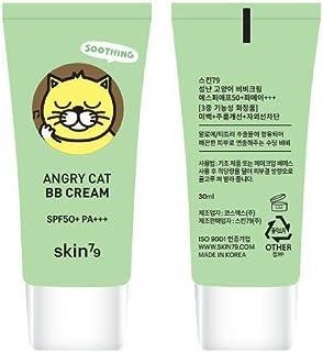 Skin79, Dispositivo tonificador facial - 30 ml.