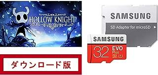 Hollow Knight (ホロウナイト)|オンラインコード版 + Samsung microSDカード32GB セット