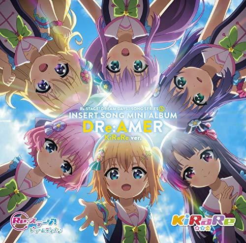 TVアニメ「Re:ステージ!ドリームデイズ♪」SONG SERIES[5] 挿入歌ミニアルバム DRe:AMER [KiRaRe盤]