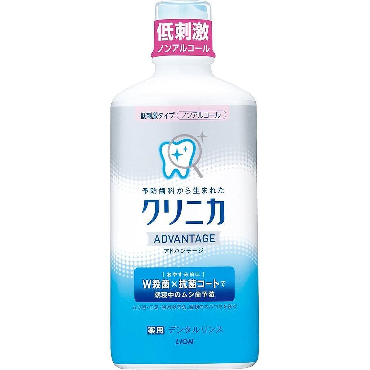 液化するに向けて出発カウントアップクリニカ アドバンテージ 薬用デンタルリンス 低刺激タイプ(ノンアルコール) 450ml ×10個セット