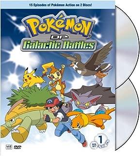 Pokemon Diamond & Pearl Galactic Battles Gift Set Vol. 1