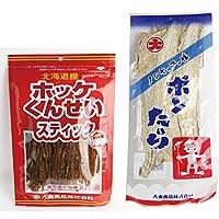 活彩 北海道 稚内ブランド 珍味 セット~ ポンたら & ほっけ燻製スティック 全2パック入