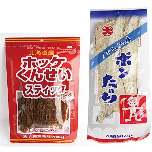 活彩 北海道 稚内ブランド 珍味 セット〜 ポンたら & ほっけ燻製スティック 全2パック入