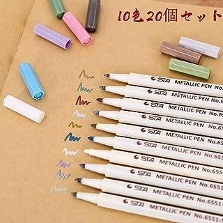 メタリック マーカーペン 10色(20個 セット)水性 カラーペン サインペン 漫画色 塗り絵 ガラス 木材 まざまな用途に適用