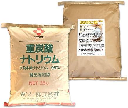 国産重曹(東ソー)25kg + 無水クエン酸25kg セット [02] 【同梱不可】 NICHIGA(ニチガ)
