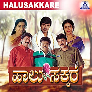 Halu Sakkare (Original Motion Picture Soundtrack)