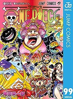 [尾田栄一郎]のONE PIECE モノクロ版 99 (ジャンプコミックスDIGITAL)