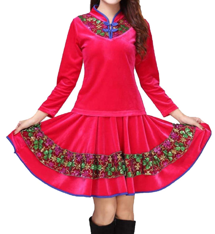 AngelSpace 女性イスラムアラビアプルーシュコスチュームトランペットスカートの衣装