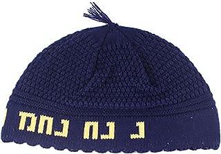 Art Judaica Frik Na Nach Nachman Kippah Navy with Yellow 24 Centimeters