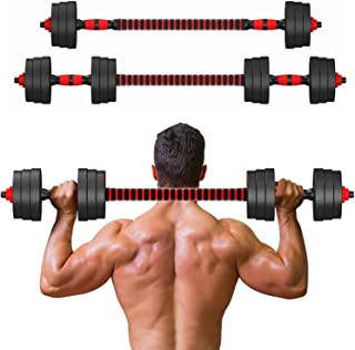 Adjustable Weights Dumbbells Set Fitness Dumbbells Set for Men and Women with Connecting Rod Can Be Used As Barbell