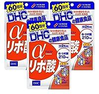 【セット品】DHC α-リポ酸 60日分 120粒 3袋セット