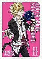 アニメ「 DIABOLIK LOVERS MORE,BLOOD 」通常版 II [DVD]