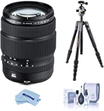 Fujifilm GF 32-64mm f/4 R LM WR Wide-Angle Zoom Lens - Bundle with Vanguard VEO 2 235CB 5-Section Carbon Fiber Tripod with...