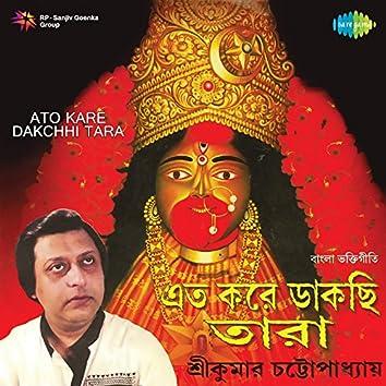 Ato Kare Dakchhi Tara
