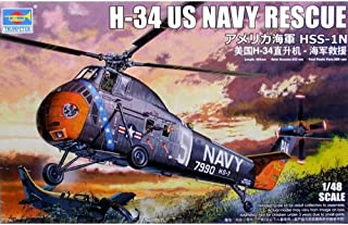 Trumpeter TRU02882 1/48 H-34 US Navy Rescue Plastic Model kit, Various