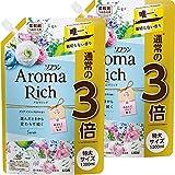 【まとめ買い 大容量】ソフラン アロマリッチ サラ(アクアティックブーケアロマの香り) 柔軟剤 詰め替え 特大1200ml×2個セット