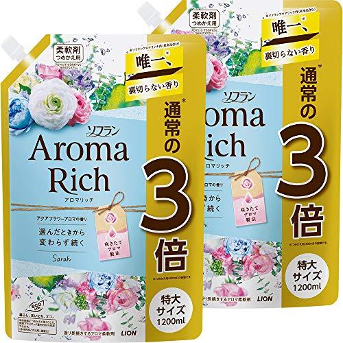 【まとめ買い 大容量】ソフラン アロマリッチ サラ(アクアフラワーアロマの香り) 柔軟剤 詰め替え 特大1200ml×2個セット