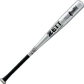 ZETT(ゼット) 少年野球 軟式 バット 森友哉選手タイプ 新軟式ボール対応 超々ジュラルミン製