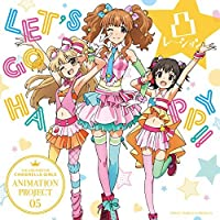 THE IDOLM@STER CINDERELLA GIRLS ANIMATION PROJECT 05 LETS GO HAPPY!! by Animation (2015-04-08)