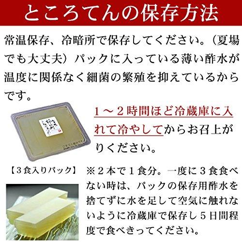 伊豆河童柿田名水ところてん400gブロック1パック約3人前タレ付き二杯酢伊豆産天草