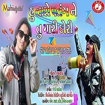 Hun Taro Patang Ne Tu Thai Ja Mari Dori - Single