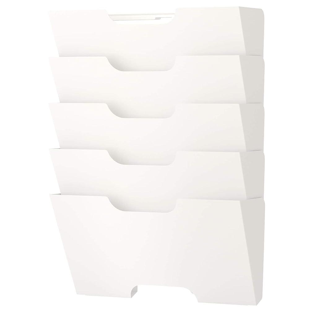 充実時々時々アイスクリームIkea Kvissle Wall Magazine File Rack White Metal by IKEA [並行輸入品]