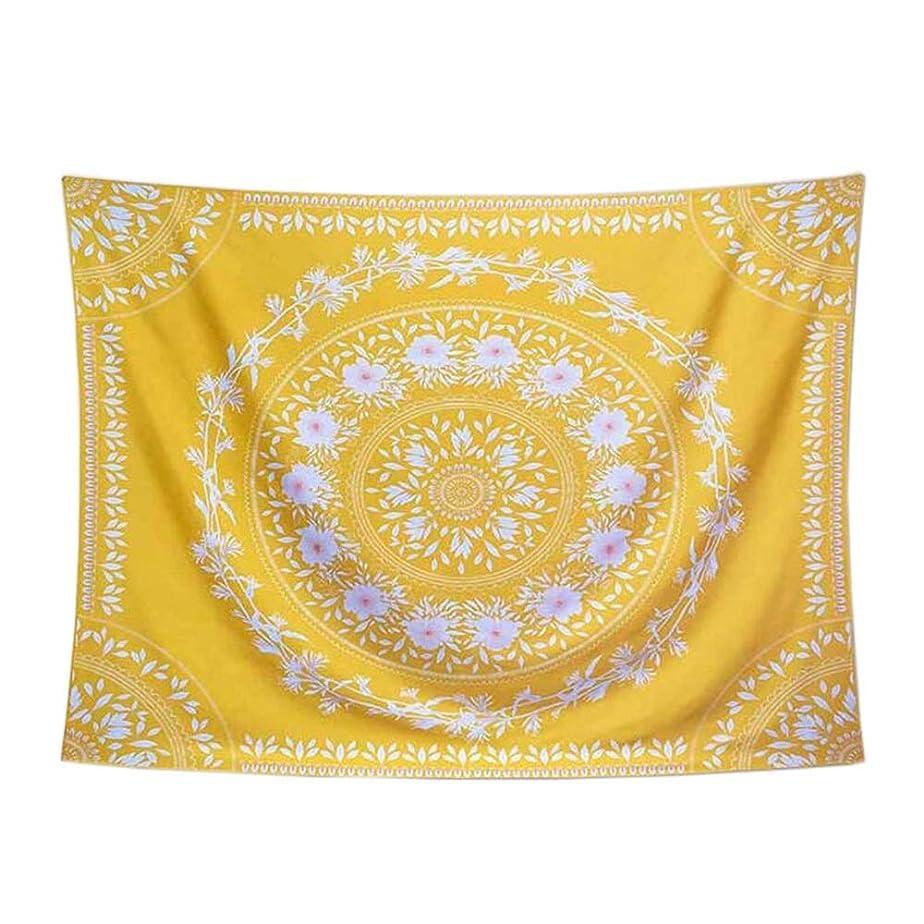 長くするメモうるさいJcnfa ボヘミアンタペストリー、マンダラタペストリー、古典的な花、テーブルクロス、タペストリー、壁シート寝具インテリア、2色ハンギング (Color : B, Size : 78.74*59.05in)
