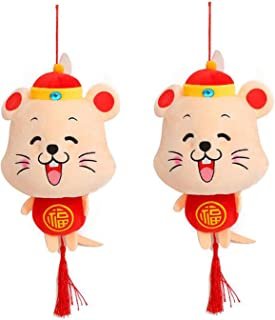 Ruzucoda Plush Lucky Rat Pendant 2020 New Year Zodiac Animal Mascot Toys Hanging Ornaments Gifts 2 PCS