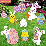 Huray Rayho Easter Street Yard Sign Cutouts with Stakes Bunny Eggs Yard Signs Decorations for Easter Spring Holiday Lawn Outdoor Decorations Set of 9