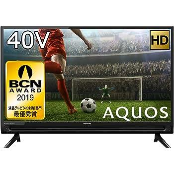 シャープ SHARP 液晶テレビ フルハイビジョン 外付けHDD対応 AQUOS 40V型 2T-C40AC2