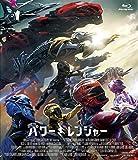 パワーレンジャー Blu-ray