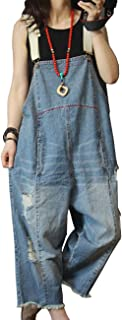 denim boyfriend jumpsuit