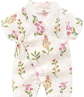 PAUBOLI Kimono Robe Newborn Cotton Yarn Robe Baby Romper Infant Japanese Pajamas…