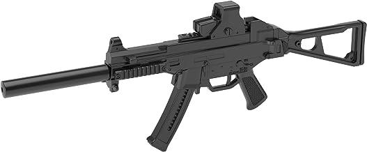 リトルアーモリー LADF07 ドールズフロントライン UMP9タイプ プラモデル