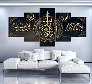 RTYUIHN 5 sheets of Islamic paper Islamic Islamic Quran Oil Painting Modular HD Prints Muslim Religious Poster Canvas Wall...