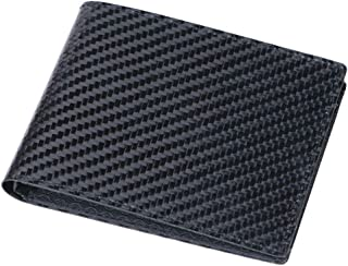 LLLucky Fashion Men's Bifold RFID Blocking Carbon Fiber Wallet ID Card Holder Purse Case