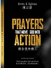 Best a prayerful wife 2 Reviews