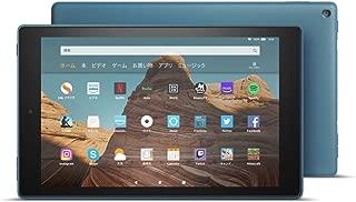 【Newモデル】Fire HD 10 タブレット ブルー (10インチHDディスプレイ) 32GB