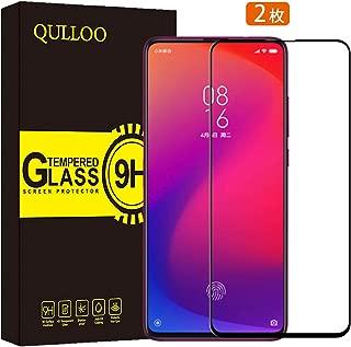 【2枚セット】QULLOO Xiaomi Mi 9T Mi 9 T (Redmi K20) ガラスフィルム 全面保護 日本旭硝子素材 硬度9H 飛散防止 指紋防止 自動吸着 気泡防止 Xiaomi Mi 9T Redmi K20 液晶保護フィルム