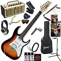 Ibanez エレキギター 初心者 入門 人気GIOシリーズ S-S-Hのピックアップ構成 レトロなデザインで多機能・高音質のYAMAHA THR5が入ってる大人の19点セット GRX40/TFB(トライフェイドバースト)