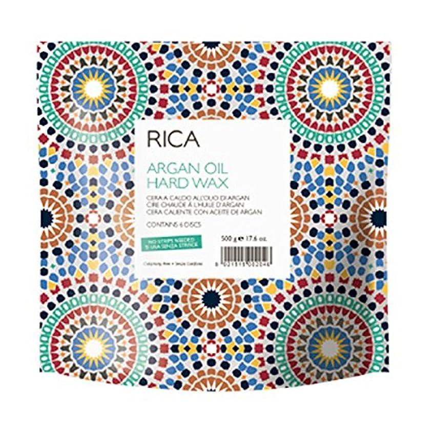 使用法細胞反対するRICA ハードワックス(アルガンオイル)500g