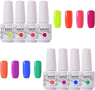 Clou Beaute Soak Off UV Led Nail Gel Polish Kit Varnish Nail Art Manicure Salon Collection Set of 8 Colors 8ml CB-S10