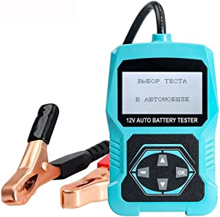 CHOULI SM8124 Internal Battery Resistance Impedance Meter Portable Battery Tester Orange /& Black