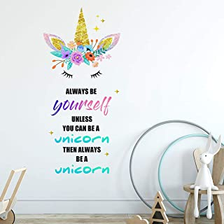 unicorn quotes and sayings
