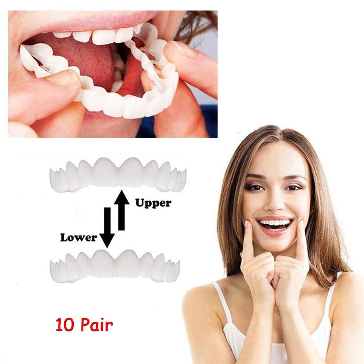 能力手がかりワイプスマイルテンポラリートゥースキット、インスタントパーフェクトスマイルコンフォートフィットフレックスティースベニア偽歯義歯悪いティースベニヤ歯ホワイトニング(下+上)