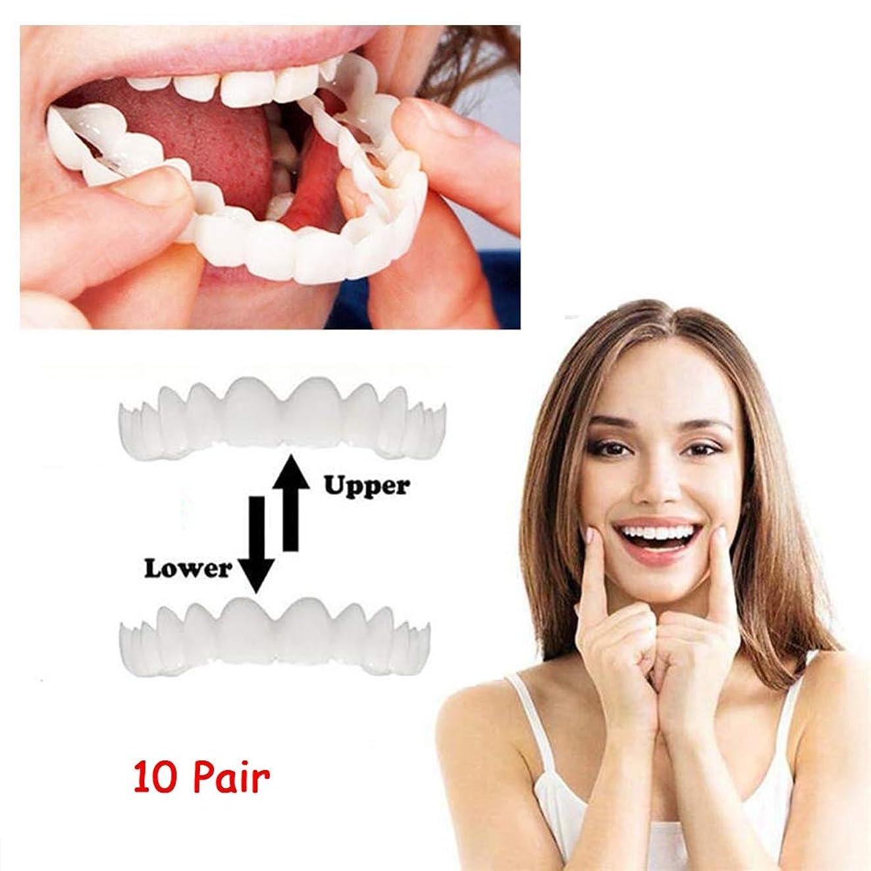 決定的方法論予算スマイルテンポラリートゥースキット、インスタントパーフェクトスマイルコンフォートフィットフレックスティースベニア偽歯義歯悪いティースベニヤ歯ホワイトニング(下+上)
