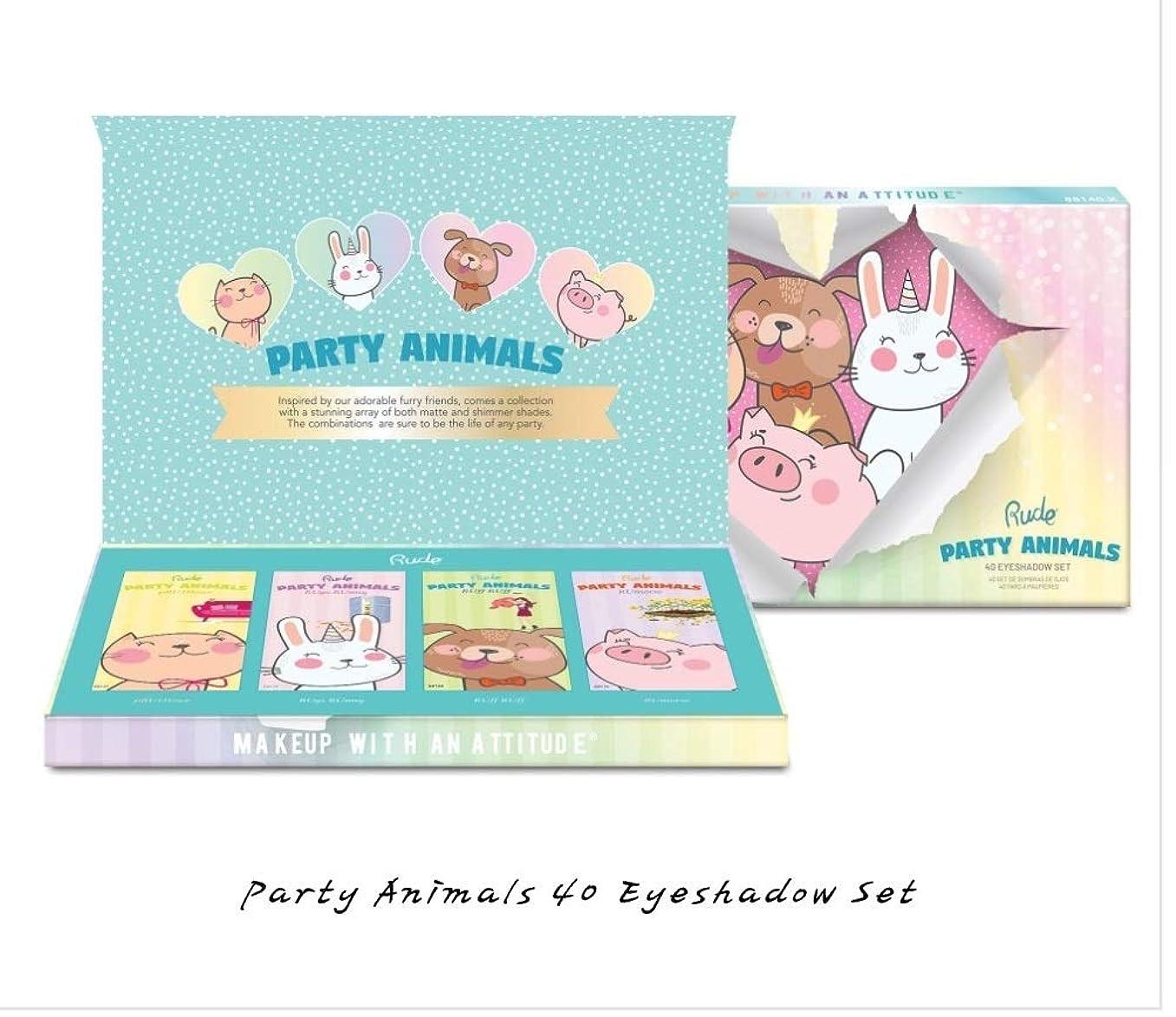 憲法控えめな付けるRUDE? Party Animal 40 Eyeshadow Set (並行輸入品)