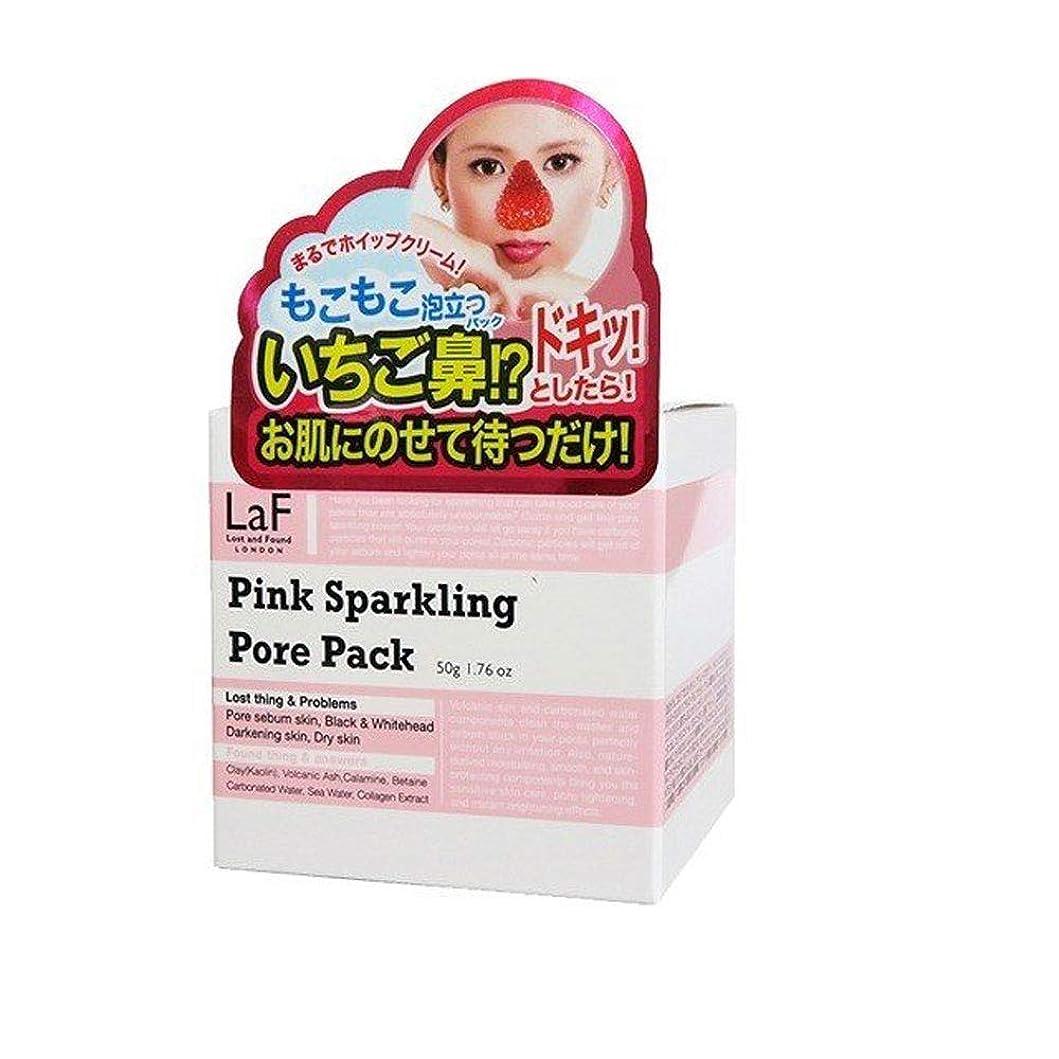 ライムウェイド段落三和通商 ピンクスパークリング ポアパック 洗顔 50g